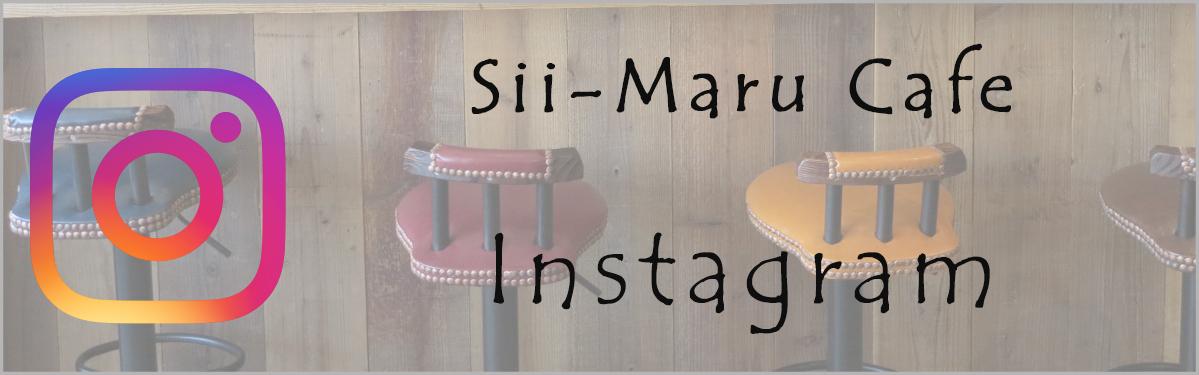 Sii-Maru Cafe